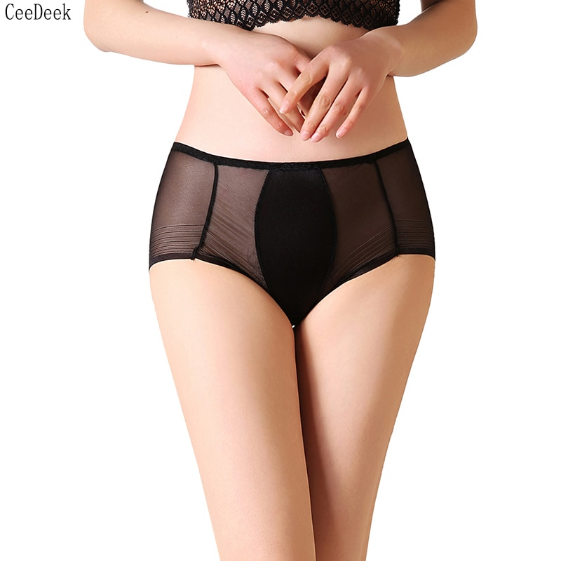 panites Gay lacy bottoms in
